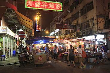 Temple Street Night Market, Kowloon, Hong Kong, China, Asia