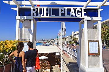 Ruhl Plage, Promenade des Anglais, Nice, Alpes Maritimes, Provence, Cote d'Azur, French Riviera, France, Europe