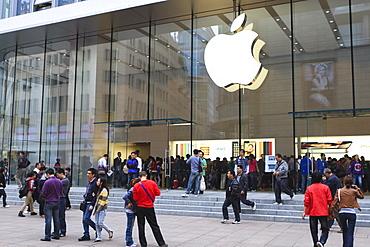 Apple Store, Nanjing Road East, Nanjing Dong Lu, Shanghai, China, Asia