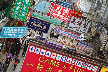 Shop and business signs, Hong Kong Island, Hong Kong, China, Asia