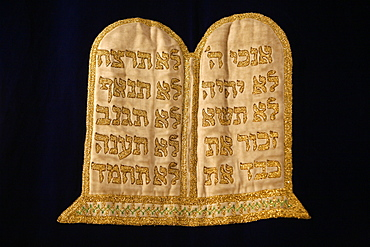 Tables of the Law embroidery in Stadttempel Synagogue, Vienna, Austria, Europe