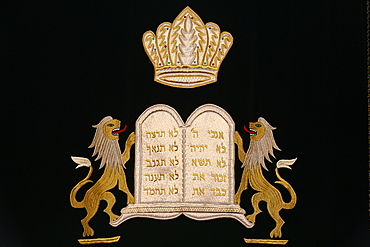 Arch curtain in the Geneva Great synagogue, Geneva, Switzerland, Europe