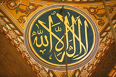 Mohammed Ali mosque, Cairo, Egypt, North Africa, Africa