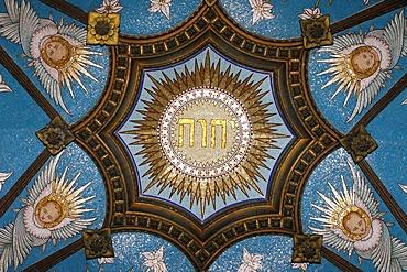 Yahve monogram on the ceiling of Fourviere Basilica, Lyon, Rhone, France, Europe
