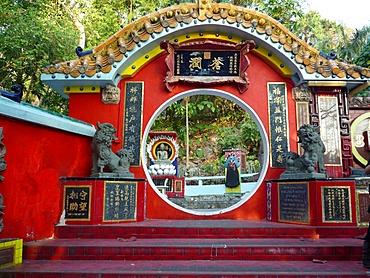 Door protected by lions at the Life Guard Club in Repulse Bay, Hong Kong, China, Asia