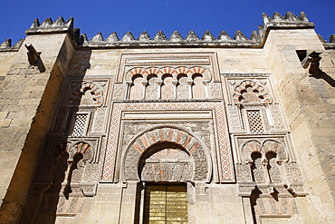 Walll of the Mosque (Mezquita) and Cathedral of Cordoba, UNESCO World Heritage Site, Cordoba, Andalucia, Spain, Europe