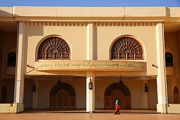 National Mosque (Qadafi Mosque), Kampala, Uganda, Africa