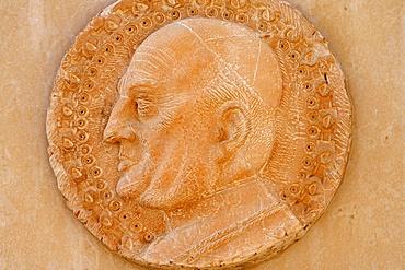 Sculpture depicting Pope John XXIII, Annunciation Basilica, Nazareth, Galilee, Israel, Middle East
