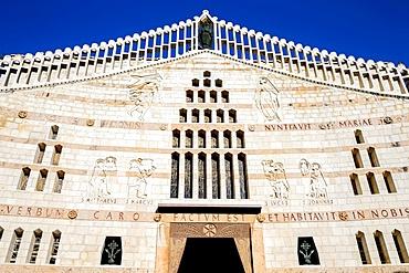 Annunciation Roman Catholic Basilica, Nazareth, Galilee, Israel, Middle East