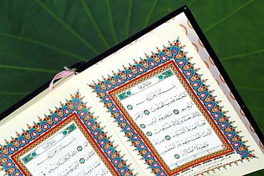 The first page of the Koran, Cambodia, Indochina, Southeast Asia, Asia