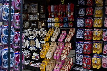 Souvenir shop, Volendam, The Netherlands, Europe