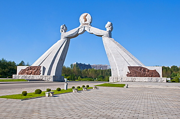 Reunification Monument. Pyongyang, North Korea, Asia