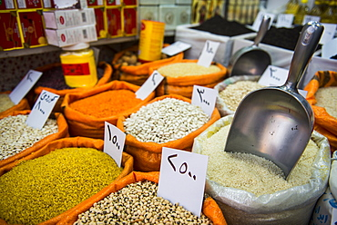 Spices in the Bazaar of Sulaymaniyah, Iraq Kurdistan, Iraq, Middle East
