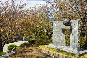 Nagasaki Peace Park, Nagasaki, Kyushu, Japan, Asia