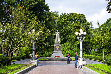 Misky Sad Park, Kiev, Ukraine, Europe
