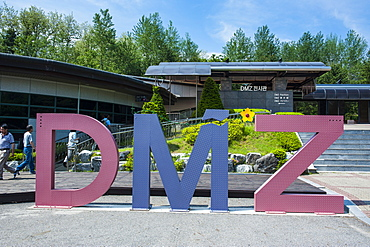 Huge sign of the DMZ at the high security border between South and North Korea, Panmunjom, South Korea, Asia