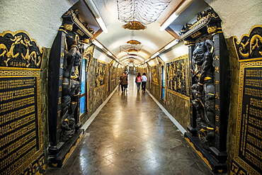 Ornamental tunnel through a mountain leading to the Guandu Temple, Guandu, Taipeh, Taiwan, Asia