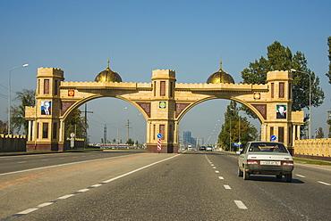 Town entrance of Argun, Chechnya, Caucasus, Russia, Europe