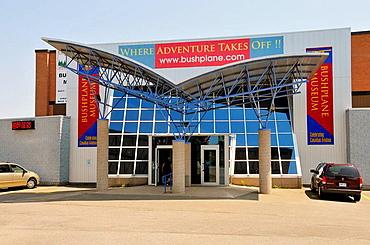 Canadian Bushplane Heritage Centre Museum Sault Ste Marie Ontario Canada