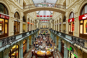 Moscow, Russia, Red Square, GUM Department Store