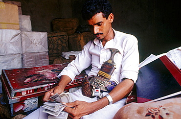 Money-changer, Yemen.