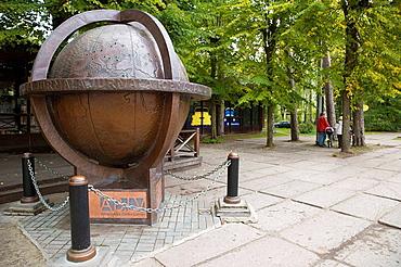 Bronze Globe in Jomas and Turaidas iela (Yomas and Turaida Streets), Jurmala, Latvia