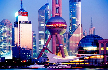 Pudong business district skyline, Shanghai, China