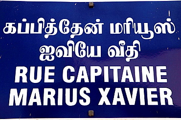 India, Puducherry, Pondicherry, French street sign