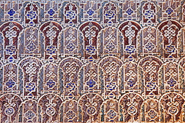 Detail of decoration stucco, in Hall of Ambassadors or Throne hall,Comares palace,Nazaries palaces, Alhambra, Granada,Andalusia, Spain
