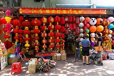 Chinese lanterns for sale. Image taken at Guangzhou, China.