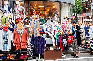 Shop in Takeshita Dori Tokyo city, Japan, Asia