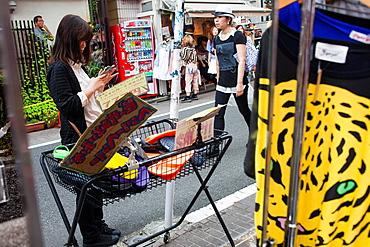 Street scene in Cat Street Omotesando Tokyo city, Japan, Asia
