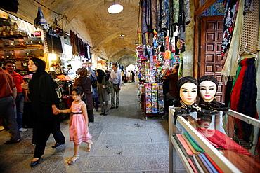Bazaar, Esfahan, Iran