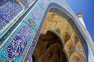 Detail of Jameh Mosque, Esfahan, Iran