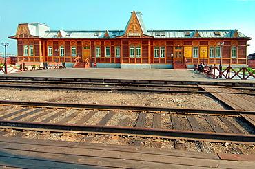 Baikal station, Circum-Baikal Railway, Lake Baikal, Irkutsk region, settlement Baikal, Siberia, Russian Federation