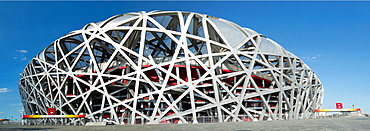 The olimpic stadium in Beijing, China.
