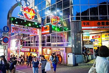 Takeshita Dori Tokyo city, Japan, Asia