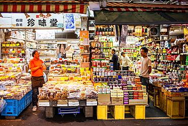 Grocery shops in Ameyoko market Street Tokyo city, Japan, Asia