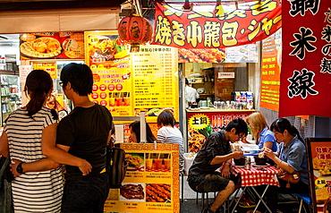 Chinese restaurant, in Ameyoko market Street Tokyo city, Japan, Asia