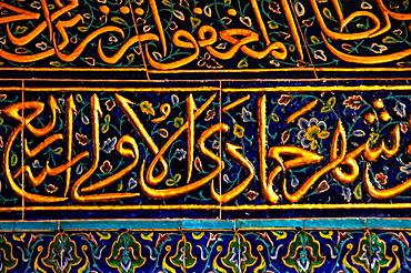 Ceramic on the walls of the Yesil Cami (Green Mosque, 1425), Bursa, Turkey