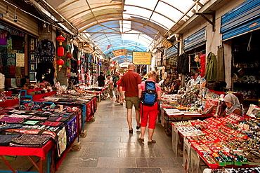 Street Market, Muslim Quarter, Xian, China