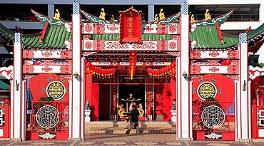 Brunei, Bandar Seri Begawan, Chinese Temple,