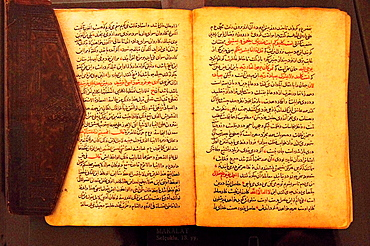 Makalat' articles, Seljuk 12th century at the Mevlana Tekkesi, Konya, Turkey