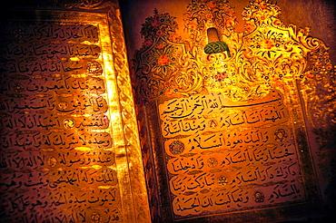 Mevlana's Prayers Ottoman 1880 by calligraphist Silleh Osman el-Hamdi at the Mevlana Tekkesi, Konya, Turkey