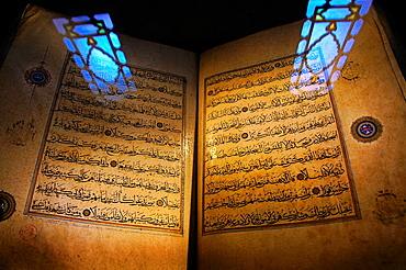 Old Holy Quran at Edirne, Thrace, Turkey