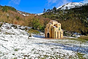 San Miguel de Lillo church, Oviedo, Asturias, Spain