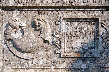 Lycian sarcophagus, Antique city of Termesos (Termessus) Taurus Mountain, Turkey, Western Asia.