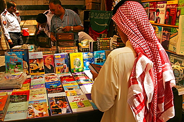 Book stand in the Hamidiye souq, Damascus, Syria