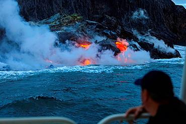 Kilauea Lava Flow, Kalapana, Big, Island, Hawaii, USA