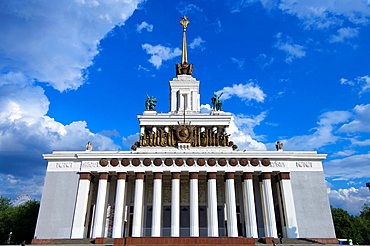 Central Pavilion in All Russia Exhibition Center, Moscow, Russia.